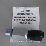 датчик аварийного давления масла ISBe 2897324