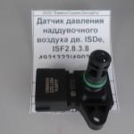 датчик давления наддува ISF ISDe 4921322