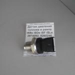 датчик давления топлива в рампе ISBe 3974092
