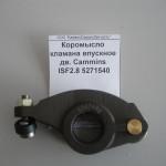коромысло клапана ISF2.8 5267686