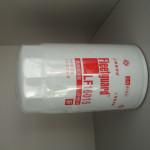 фильтр масляный ISBe LF16015
