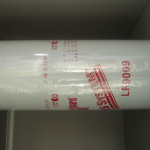 фильтр масляный ISLe LF9009