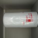 фильтр масляныйISle LF670