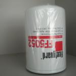 фильтр топливный ISLe FF5052